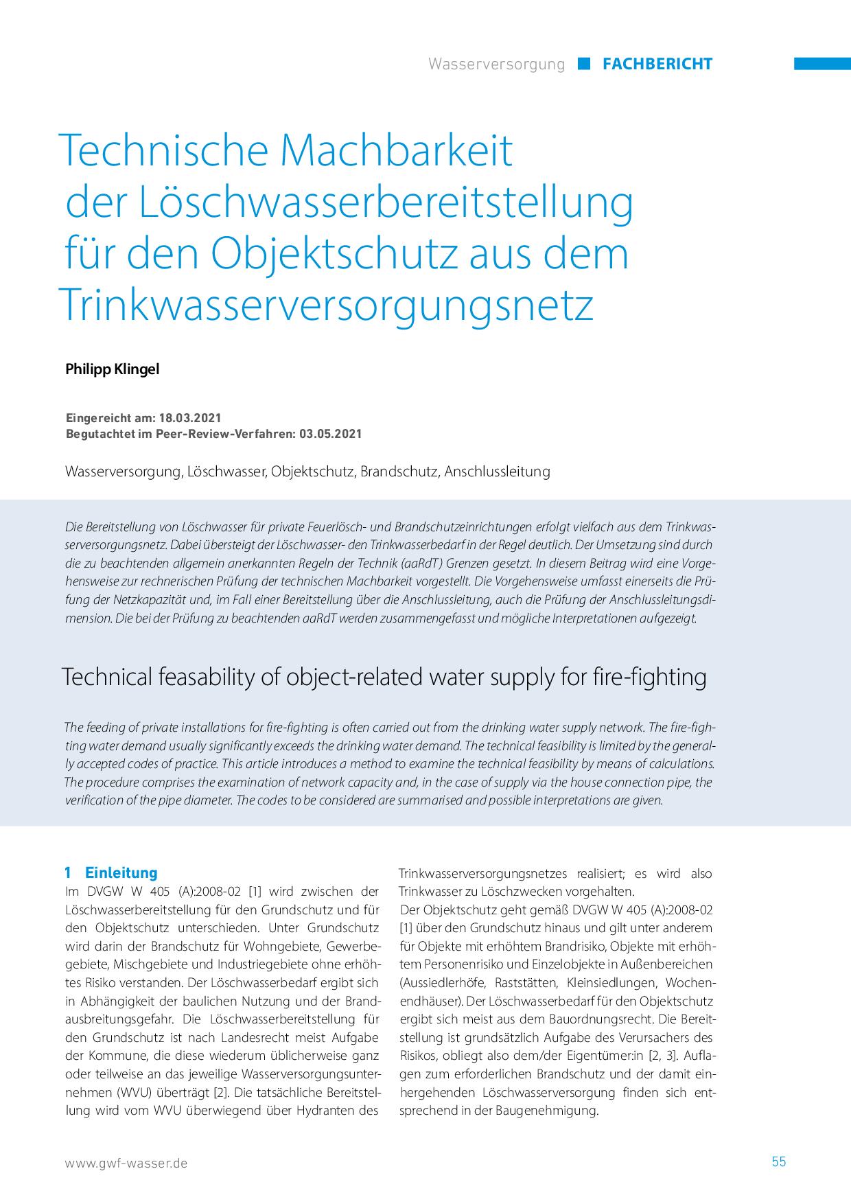Technische Machbarkeit der Löschwasserbereitstellung für den Objektschutz aus dem Trinkwasserversorgungsnetz