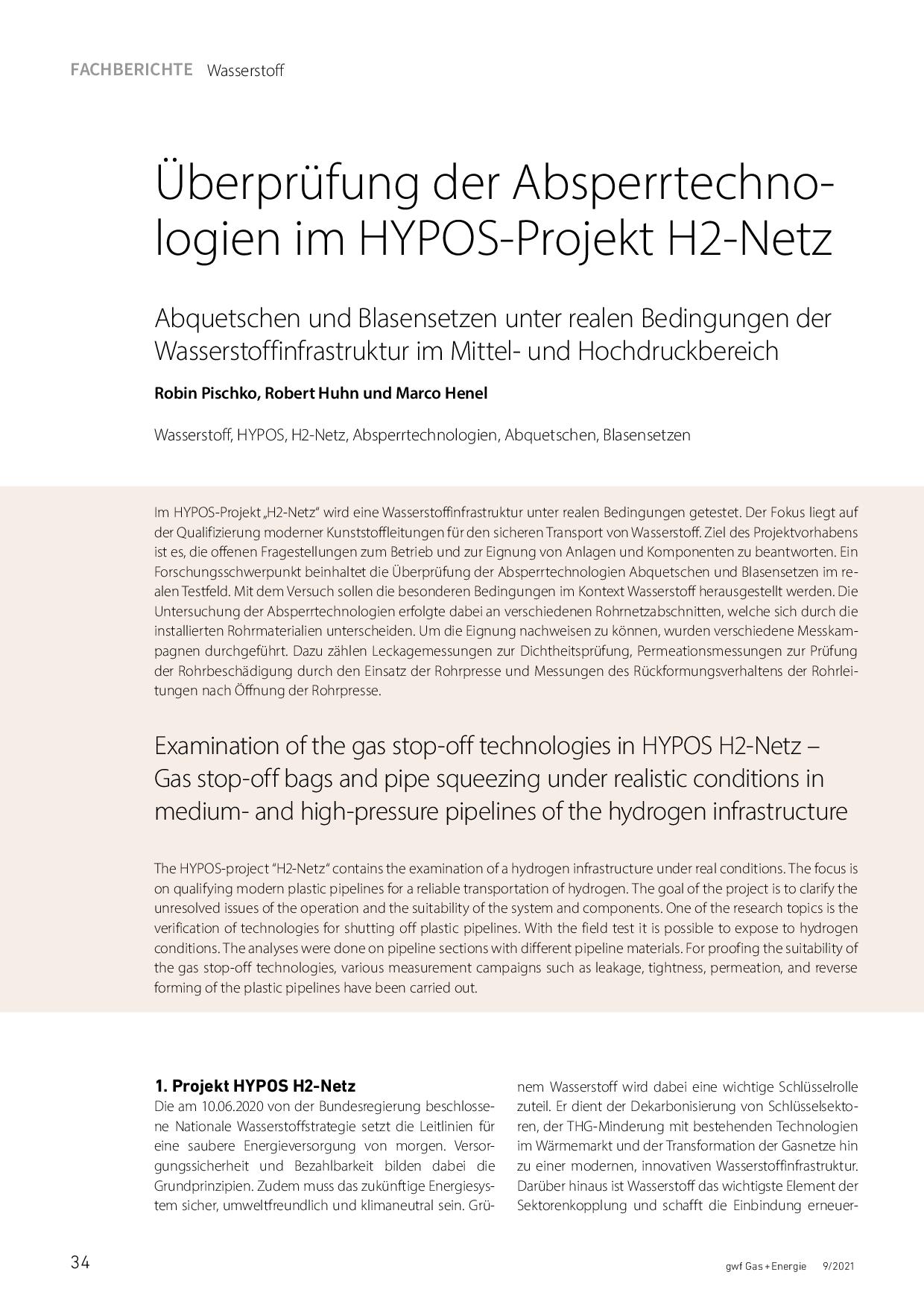 Überprüfung der Absperrtechnologien im HYPOS-Projekt H2-Netz