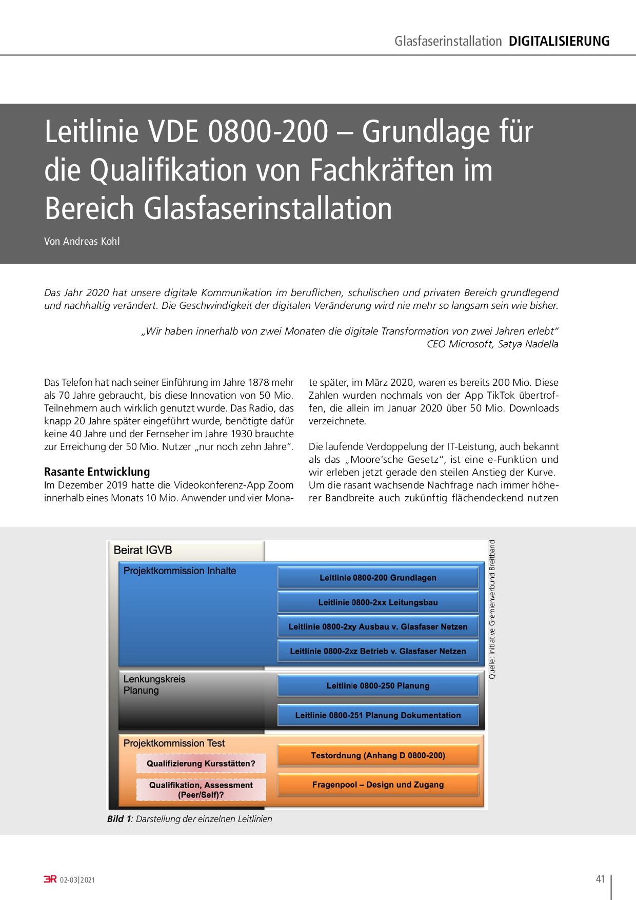 Leitlinie VDE 0800-200 – Grundlage für die Qualifikation von Fachkräften im Bereich Glasfaserinstallation