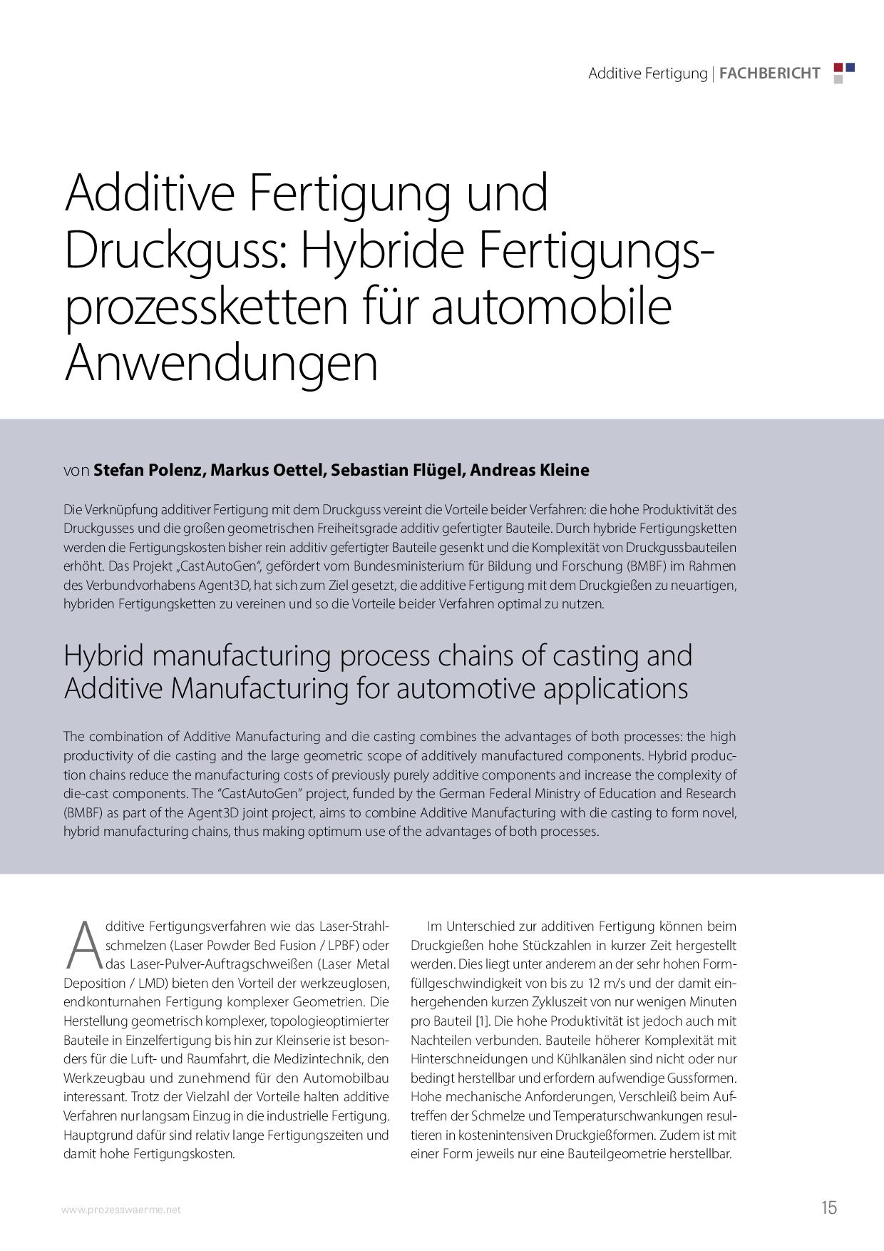 Additive Fertigung und Druckguss: Hybride Fertigungsprozessketten für automobile Anwendungen