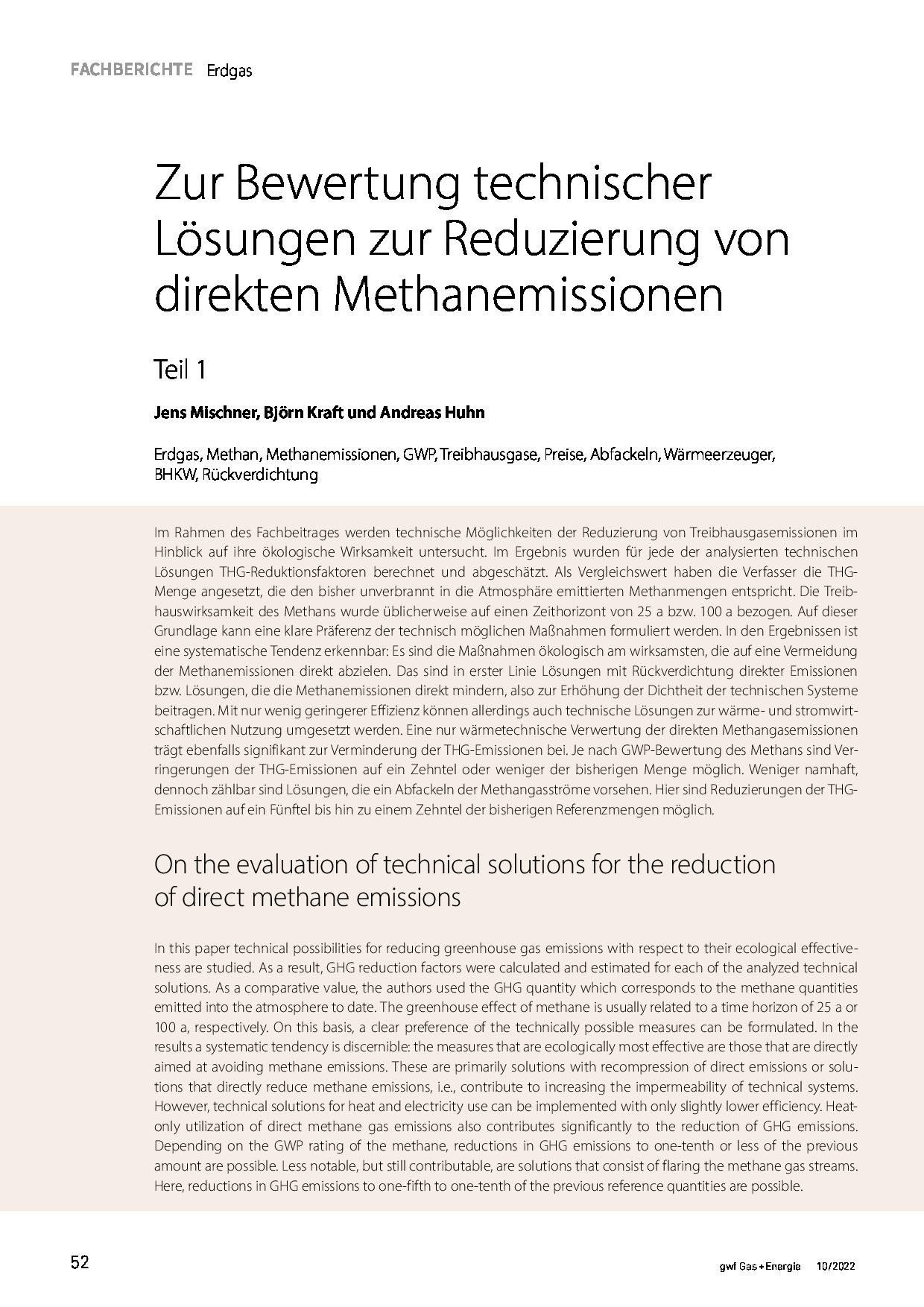 Konzepte für Erdgasverflüssigungsanlagen an Netzknotenpunkten mit Gasdruckminderung