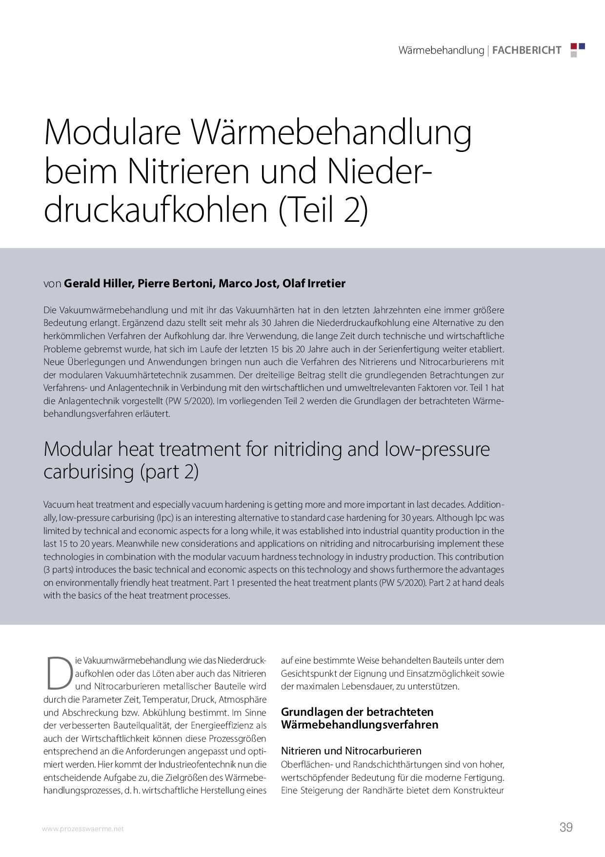 Modulare Wärmebehandlung beim Nitrieren und Niederdruckaufkohlen (Teil 2)