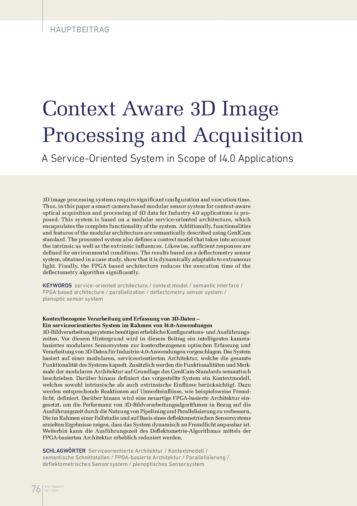 Context Aware 3D Image Processing and Acquisition