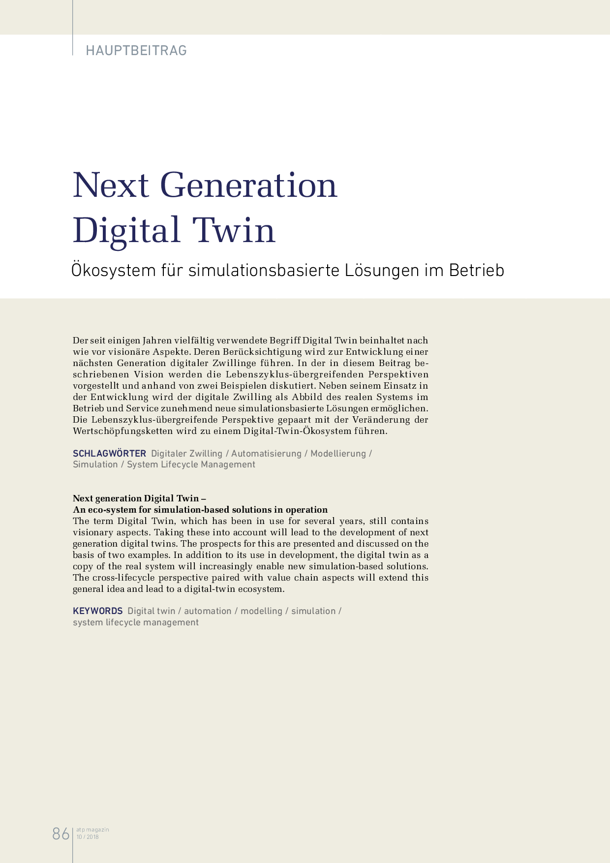 Next Generation Digital Twin