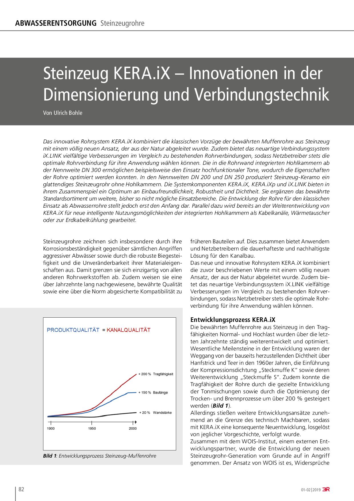 Steinzeug KERA.iX – Innovationen in der Dimensionierung und Verbindungstechnik
