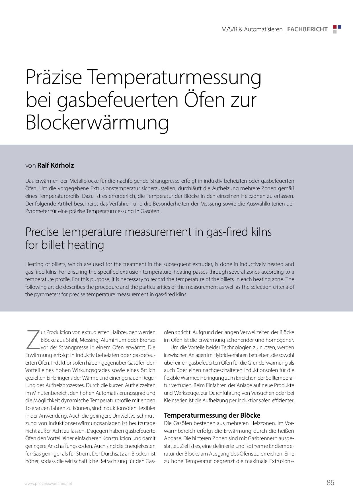Präzise Temperaturmessung bei gasbefeuerten Öfen zur Blockerwärmung