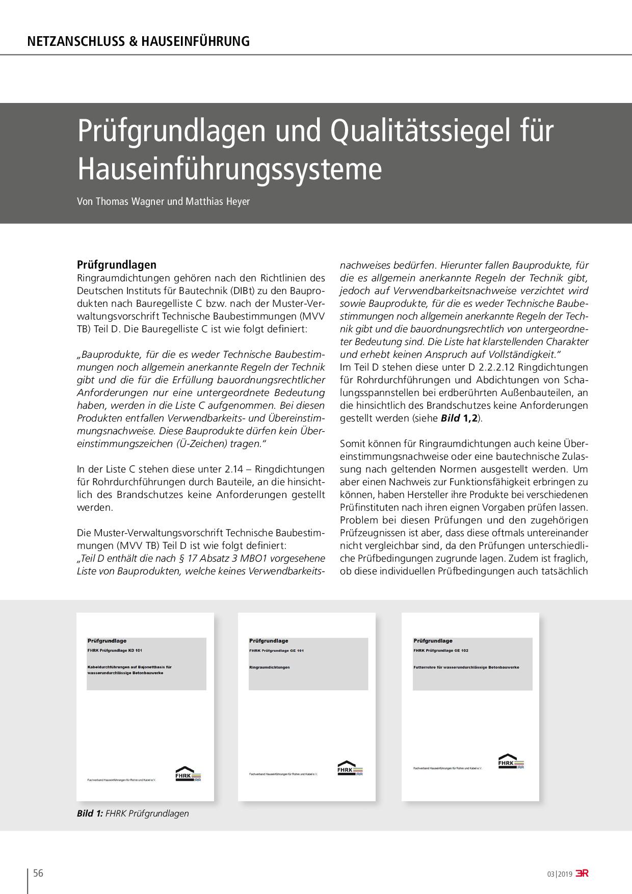 Prüfgrundlagen und Qualitätssiegel für Hauseinführungssysteme