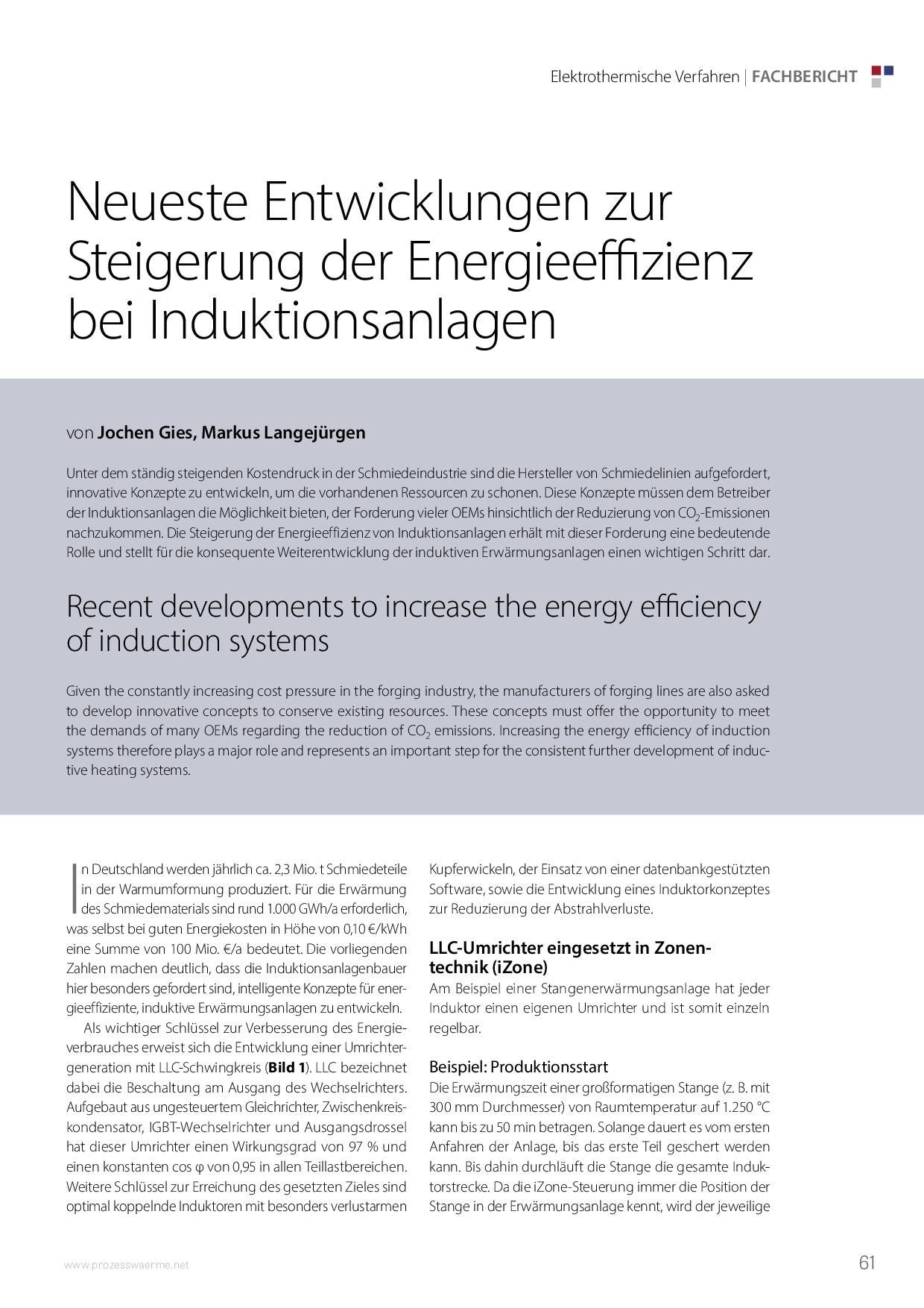 Neueste Entwicklungen zur Steigerung der Energieeffizienz bei Induktionsanlagen