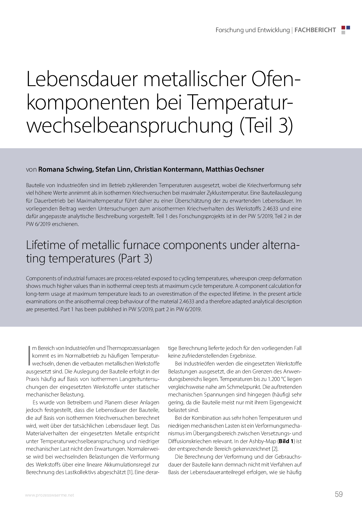 Lebensdauer metallischer Ofenkomponenten bei Temperaturwechselbeanspruchung (Teil 3)