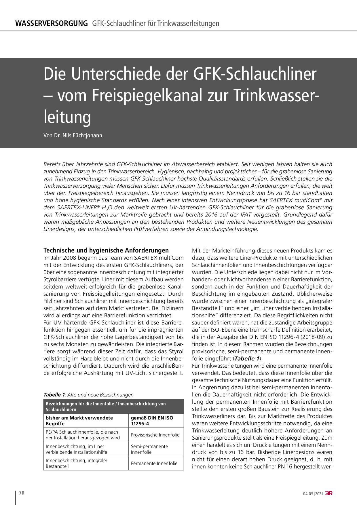 Die Unterschiede der GFK-Schlauchliner – vom Freispiegelkanal zur Trinkwasserleitung