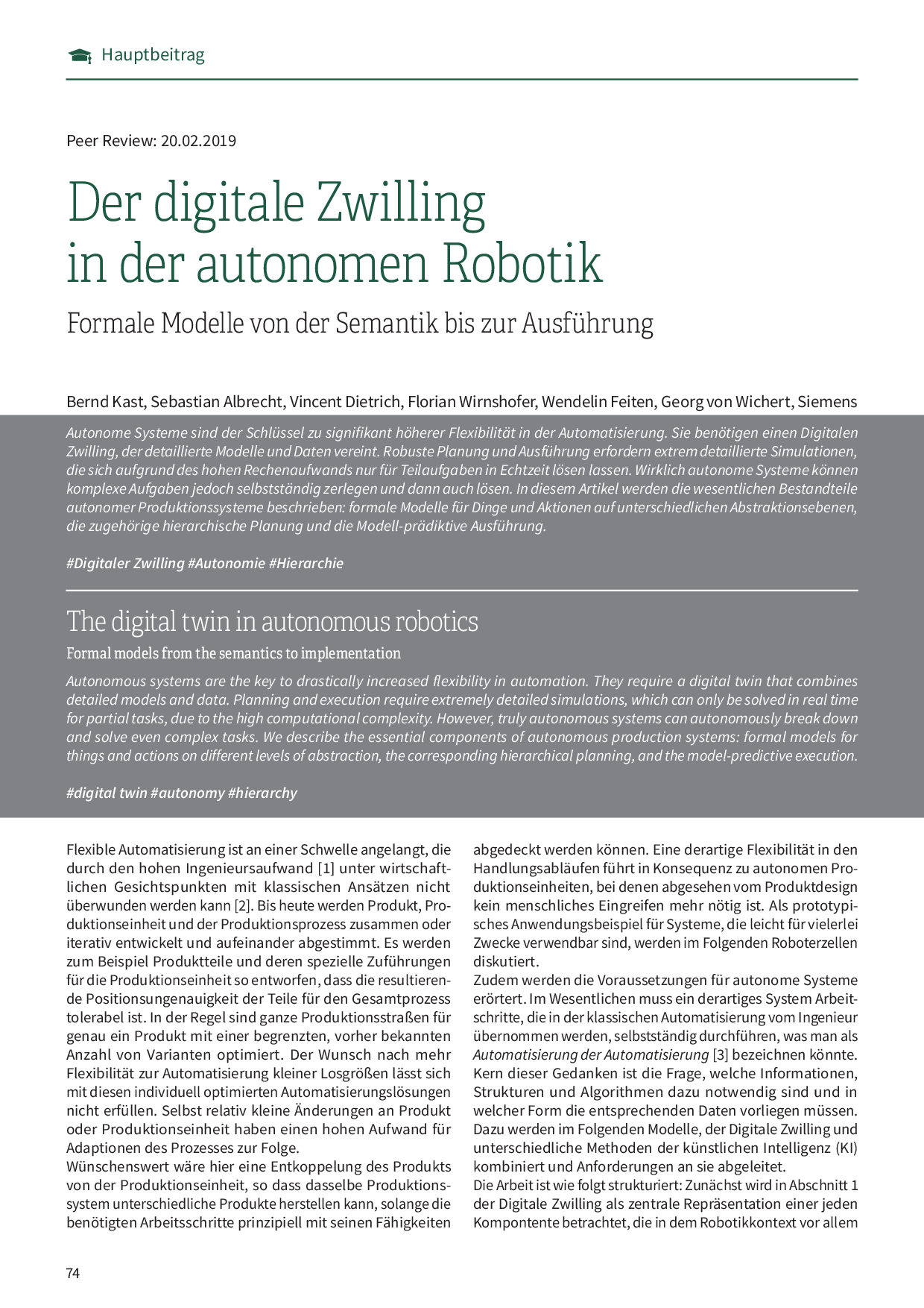 Der digitale Zwilling in der autonomen Robotik